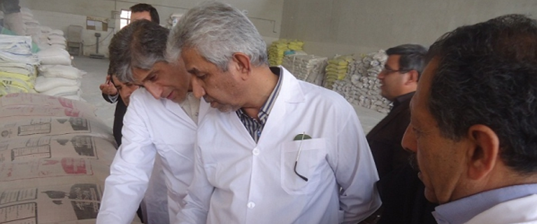 Iran veterinary Organization